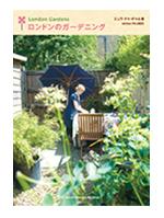 london-garden